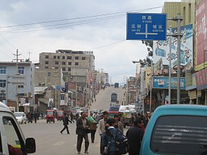 Yanyuan County - Yanjing District in central Yanyuan