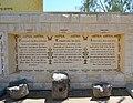 Yardenit Baptismal Site near Bet Yerah (4) (37315191785).jpg