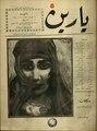 Yarin Sayi 05.pdf