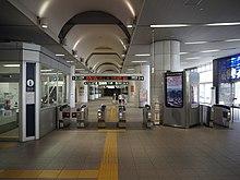 八潮駅 - Wikipedia