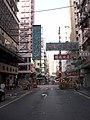 Yau Ma Tei, Hong Kong - panoramio.jpg