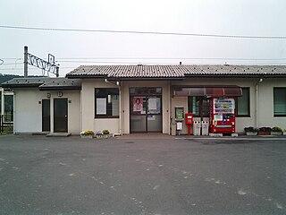 Yogo Station Railway station in Nagahama, Shiga Prefecture, Japan