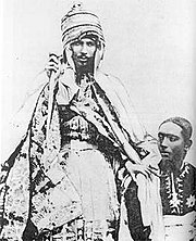 Yohannes IV, Emperor of Ethiopia and King of Zion, with his son, Ras Araya Selassie Yohannis.