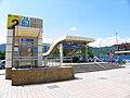 Yongning Station Exit2.jpg