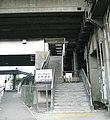 Yoshinohara-Sta-Ent.JPG