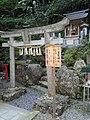 Yuki-jinja (Kurama-dera) - DSC06736.JPG