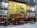 Yung Kee Restaurant.jpg
