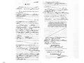 Zachary+Philippine Hochschild marriage 1881.pdf