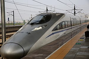 China Railways CRH380A - CRH380A at Luoyang Railway Station