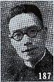 Zhang Weihan.jpg