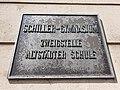 Zweigstelle Altstädter Schule (Schild) Hof 14072019 003.jpg