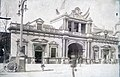 """Sevilla Building."" Streets of Seville attraction on the Pike at the 1904 World's Fair.jpg"