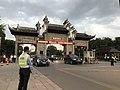 """""""Xutangshengji"""" Paifang of Xitang Town.jpg"""