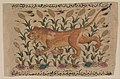 """ A Lion"", Folio from a Dispersed Nuzhatnama-i 'Ala'i of Shahmardan ibn Abi'l Khayr MET DP240347.jpg"
