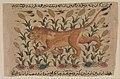 """"""" A Lion"""", Folio from a Dispersed Nuzhatnama-i 'Ala'i of Shahmardan ibn Abi'l Khayr MET DP240347.jpg"""