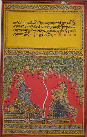 Gita Govinda - Gita govinda, 19th century, Honolulu Museum of Art,