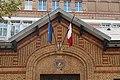 École élémentaire 42 rue Madame, Paris 6e 2.jpg
