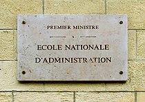 École nationale d'administration, Paris 25 July 2015.jpg