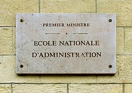 École nationale d'administration, Paris 25 July 2015.jpg