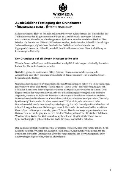 File:Öffentliches Geld - Öffentliches Gut.pdf