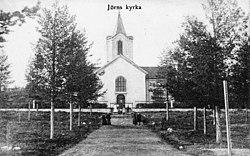 Österjörns kyrka (Jörns gamla kyrka) - KMB - 16000200149842.jpg