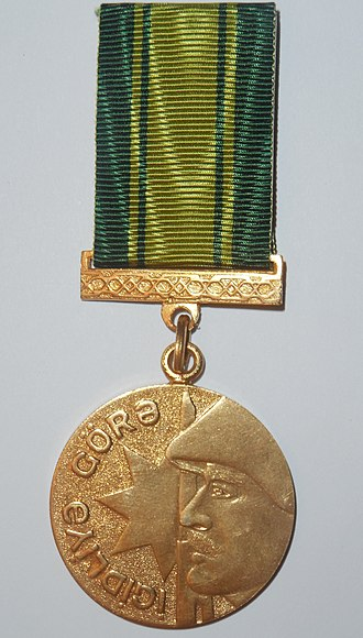 For Heroism Medal - Image: İgidliyə görə medalı