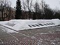 Братская могила (Петрозаводск).JPG