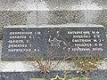 Братська могила героїв битви за Дніпро (Велика Кохнівка) - 3.JPG