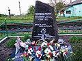 Братська могила жертв фашизму біля залізничного мосту через УЖ. Детальніше.jpg