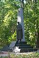 Братська могила рад. воїнів, які загинули у січні 1943 р.jpg