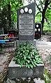 Братська могила родини Хрищунів.JPG