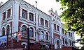 Брянск, улица Калинина, 177.jpg