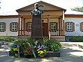 Будинок А.О. Козачковського Переяслав-Хмельницький.jpg