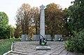 Веселівка. Пам'ятник воїнам-односельцям.jpg