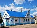 Георг церква (Луганськ).jpg