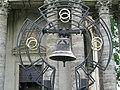 Дзвін Костел Св. Йосифа (мур.).jpg