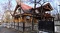 Дом лесовода Баума в Алма-Ате.jpg