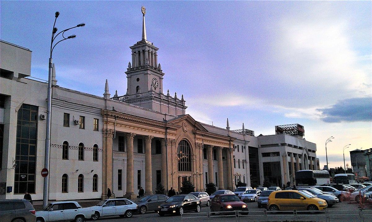 Краснодар I — Википедия