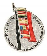 Значок Варшавского договора, 25 лет