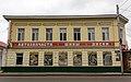 Колониальный магазин Сухоруковой (2).jpg