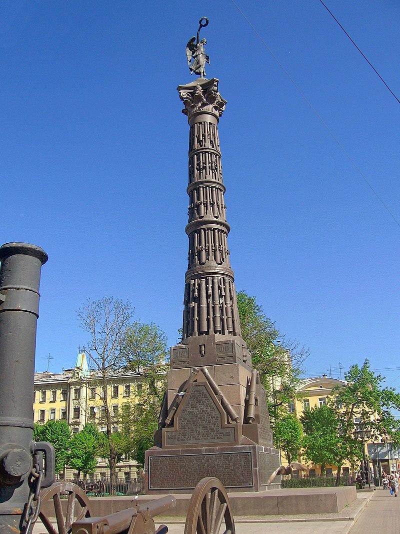 Колонна Славы в честь победы в русско-турецкой войне 1877-1878г.г. - panoramio.jpg