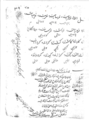 МажмугІ ал-лугъат.png