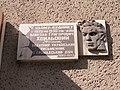 Меморіальна дошка на місці будинку, де з 1923 р. по 1930 р. жив М. Хвильовий.JPG