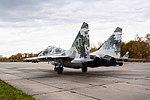 Молодь Повітряних Сил твердо стає на крила (31023029775).jpg
