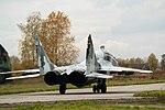 Молодь Повітряних Сил твердо стає на крила (31023032285).jpg