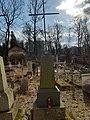 Мінск. Кальварыйскія могілкі. 2020 (110).jpg