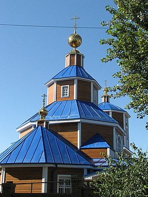 Georgiyevsk - St. Nicholas Church of the Georgiyevsk Fortress