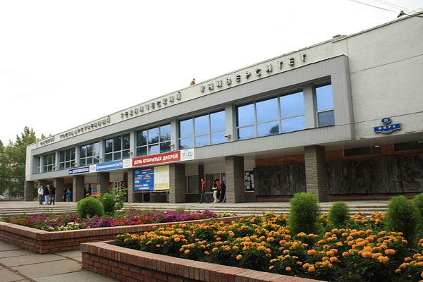 wiki tyumen state university