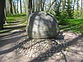 Ораниенбаум, парк. Могила Мекленбург-Стрелицких.jpg