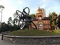 Пам'ятник жертвам Чорнобильської трагедії (4).jpg